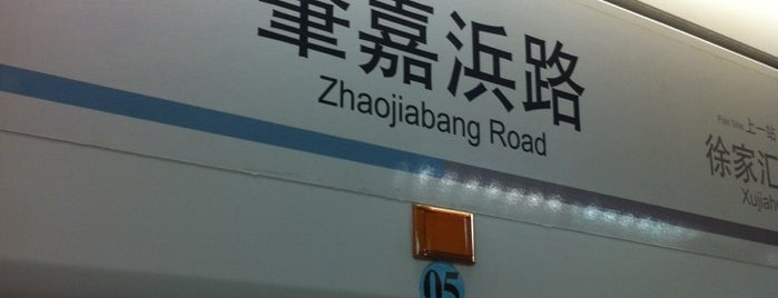 Zhaojiabang Rd. Metro Stn. is one of Metro Shanghai.