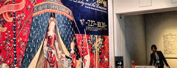 National Museum of Art, Osaka is one of 大阪に帰省したら必ず行く店.