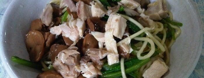 Bakmi Encim is one of Favorite Food.