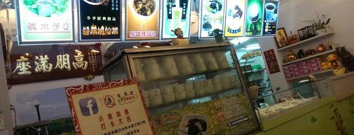瑪露連嫩仙草 is one of Favorite Restaurants in Taiwan.