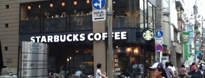 Starbucks Coffee 学芸大駅前店 is one of Starbucks Coffee (東京23区:千代田・中央・港以外).