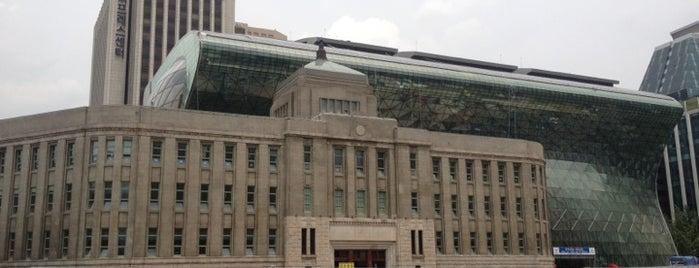 서울특별시청 (Seoul City Hall) is one of Korean Early Modern Architectural Heritage.