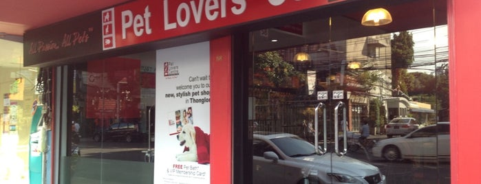 Pet Lovers Centre is one of Pet Shop in Bangkok.