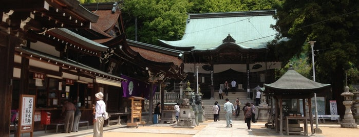 八栗寺 is one of 四国八十八ヶ所霊場 88 temples in Shikoku.