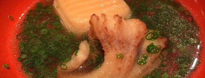 麻布 幸村 is one of Michelin Guide Tokyo (ミシュラン東京) 2012 [***&**].