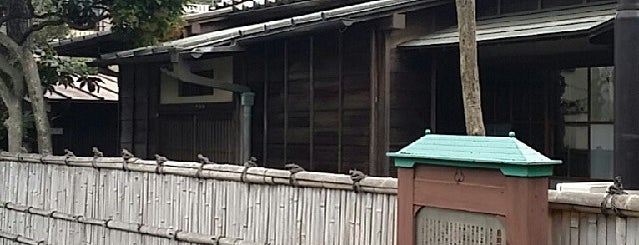 島崎藤村邸 is one of ☆.