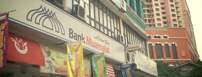 Bank Muamalat is one of Guide to Kota Bharu's best spots.
