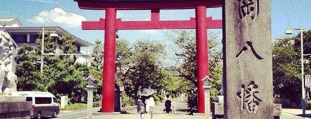 鶴岡八幡宮 二の鳥居 is one of 2009.03 Kanagawa Tiba Tokyo.