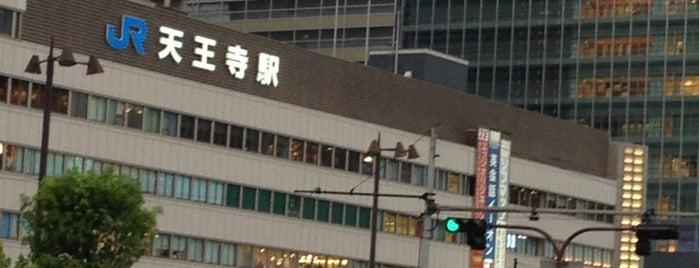 JR Tennōji Station is one of 阪和線.