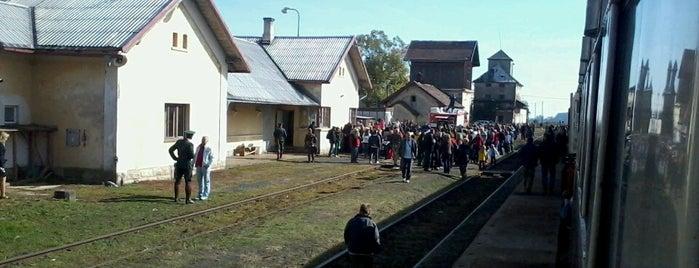Železniční stanice Štědrá is one of Železniční stanice ČR: Š-U (12/14).