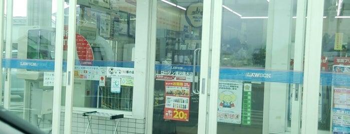 ローソン 滝沢篠木店 is one of LAWSON in IWATE.