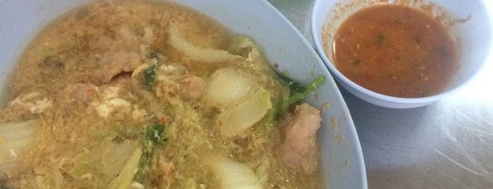 Sukiyaki Maverick is one of Must-visit Food on Sukhumvit Rd..