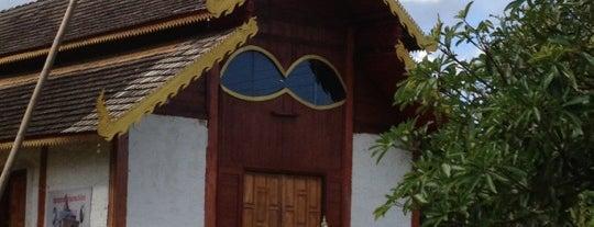 ป่าสนวัดจันทร์ is one of Chaing Mai (เชียงใหม่).