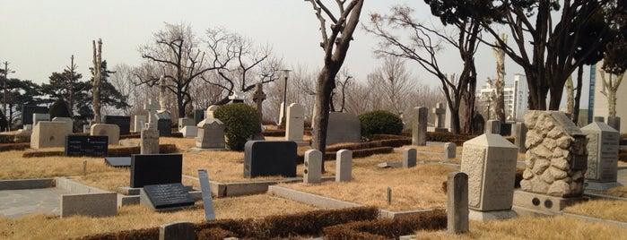 양화진외국인선교사묘원 (Yanghwajin Foreign Missionary Cemetery) is one of Favorite Great Outdoors.