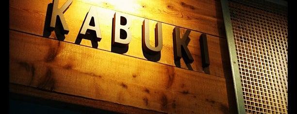 Sundance Kabuki Cinemas is one of Top 10 Most Popular Indie Movie Theaters.