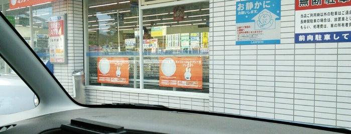 ローソン 盛岡桜台店 is one of LAWSON in IWATE.