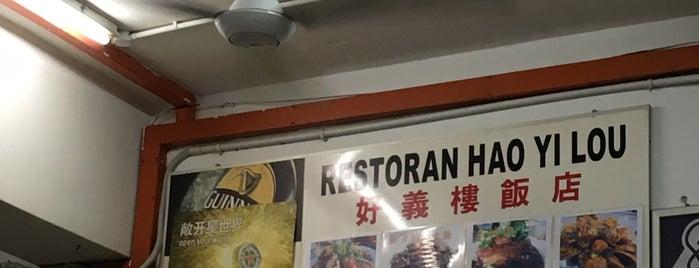 Hou Yi Lou Restaurant is one of Ok.