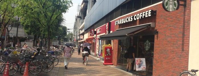 Starbucks Coffee 赤羽駅前店 is one of Starbucks Coffee (東京23区:千代田・中央・港以外).