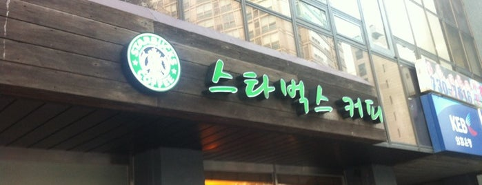 Starbucks is one of Starbucks in Korean (한글) sign board.