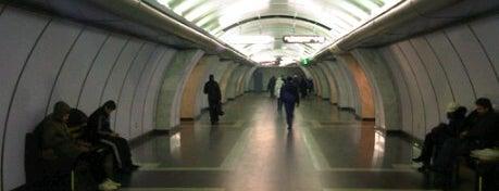 Метро «Волковская» (metro Volkovskaya) is one of Метро Санкт-Петербурга.