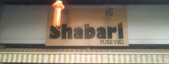 Shabari Restaurant is one of like: Favorite cofee shops.