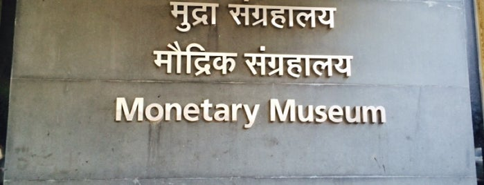 Reserve Bank of India Monetary Museum is one of Mumbai Maximum.