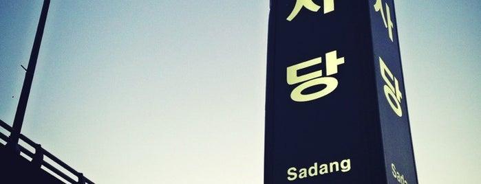 사당역 (Sadang Stn.) is one of Subway Stations in Seoul(line1~4 & DX).