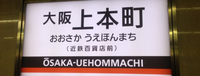 Osaka-Uehommachi Station is one of JR.