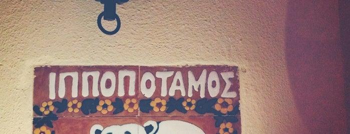 Ιπποπόταμος is one of Athens best cozy jazzy spots.