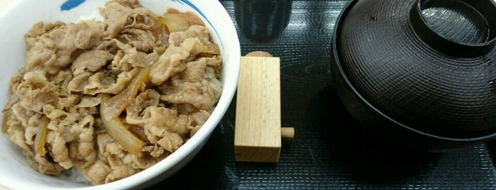 松屋 千葉我孫子店 is one of Must-visit Food in 我孫子市.