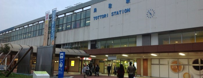 鳥取駅 (Tottori Sta.) is one of JR線の駅.