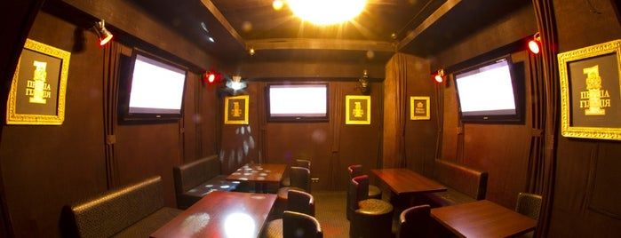 Vodka Bar is one of EURO 2012 KIEV (PUBS & BARS).