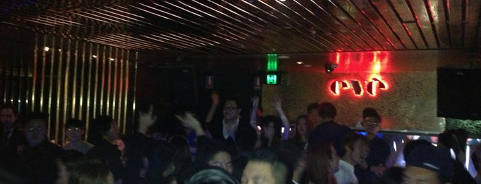 Eve Nightclub is one of Melbourne Clubbing.