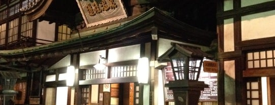 道後温泉本館 (Main Building, Dogo Onsen) is one of Attractions to Visit.