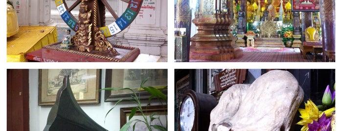 พิพิธภัณฑ์วัดเกตการาม (Wat Ketkaram Museum) is one of Chaing Mai (เชียงใหม่).