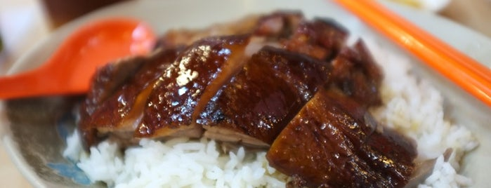 Yat Lok Restaurant 一樂燒鵝 is one of wanna try next.