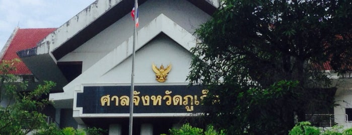 ศาลจังหวัดภูเก็ต (Phuket Provincial Court) is one of Law Enforcement.