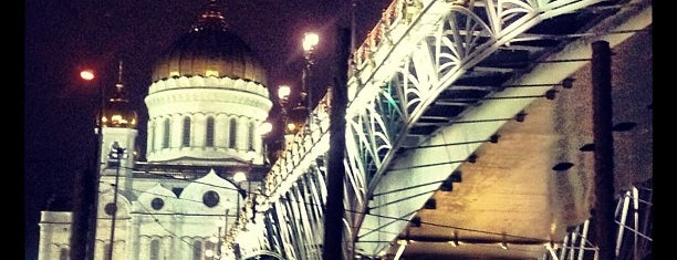Patriarshiy Bridge is one of Bicycle.