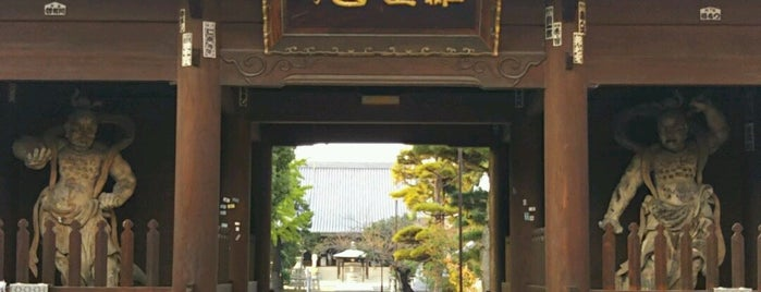 Konzo-ji is one of 四国八十八ヶ所霊場 88 temples in Shikoku.