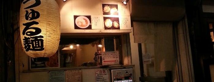 づゅる麺 池田 is one of らめーん(Ramen).