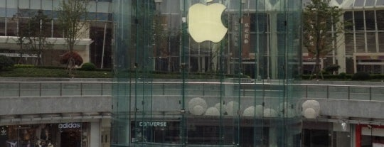 Apple Store, 浦东 is one of Worlds Coolest Gadget Shops.