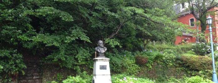 シーボルト記念館 is one of 長崎市 観光スポット.