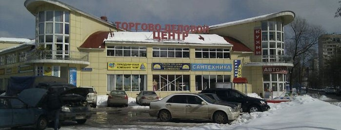 ТДЦ Невский is one of Лобня.