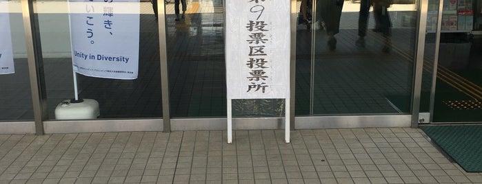 東京都立 大江戸高等学校 is one of 都立学校.