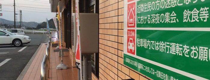 セブンイレブン 宮若脇野店 is one of セブンイレブン 福岡.