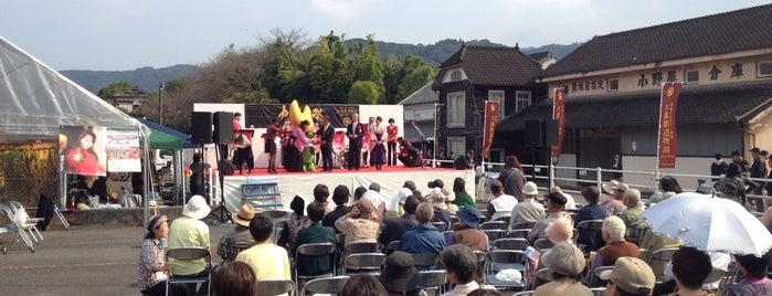 小野屋駅 (Onoya Sta.) is one of JR.