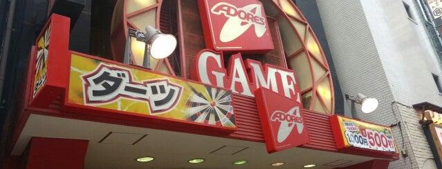 アドアーズ 八王子店 is one of beatmania IIDX 設置店舗.