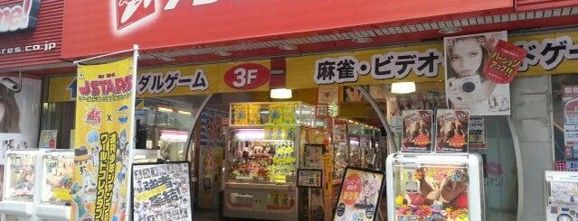 アドアーズ 千葉店 is one of beatmania IIDX 設置店舗.