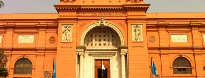 The Egyptian Museum | المتحف المصري is one of Places To See Before I Die.