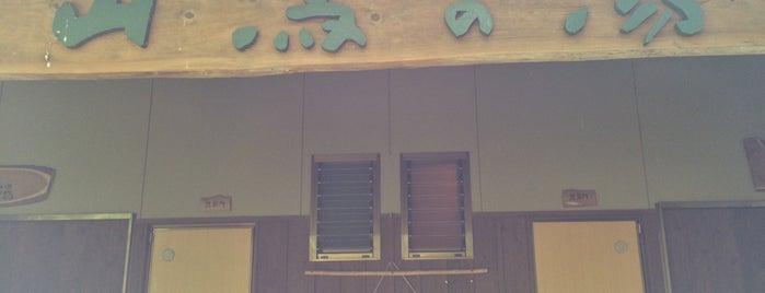 山鳥の湯 is one of 温泉.